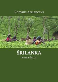 Купить книгу Šrilanka. Kursa darbs, автора