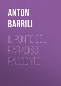 Купить книгу Il ponte del paradiso: racconto, автора