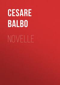 Купить книгу Novelle, автора