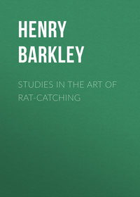 Купить книгу Studies in the Art of Rat-catching, автора