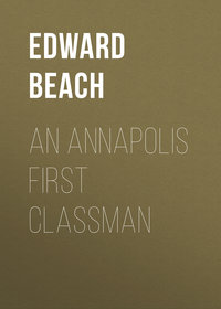 Купить книгу An Annapolis First Classman, автора Edward L. Beach