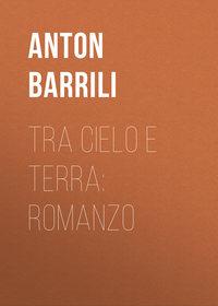 Купить книгу Tra cielo e terra: Romanzo, автора