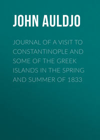 Купить книгу Journal of a Visit to Constantinople and Some of the Greek Islands in the Spring and Summer of 1833, автора