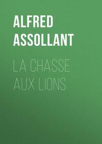 Купить книгу La chasse aux lions, автора Alfred Assollant