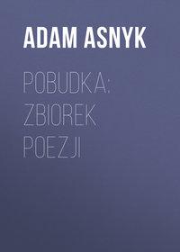 Купить книгу Pobudka: zbiorek poezji, автора