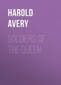 Купить книгу Soldiers of the Queen, автора
