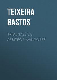 Купить книгу Tribunaes de Arbitros-Avindores, автора
