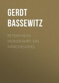 Купить книгу Peterchens Mondfahrt: Ein Märchenspiel, автора Gerdt von Bassewitz