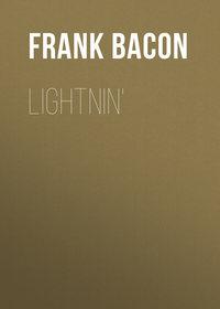 Купить книгу Lightnin', автора