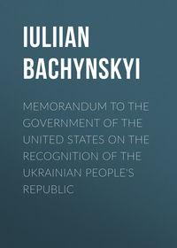 Купить книгу Memorandum to the Government of the United States on the Recognition of the Ukrainian People's Republic, автора