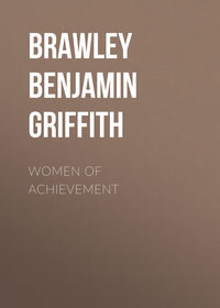 Книга Women of Achievement - Автор Benjamin Brawley