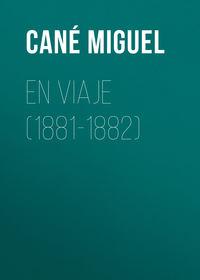 Купить книгу En viaje (1881-1882), автора