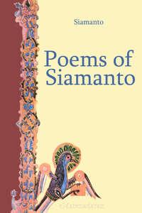 Купить книгу Poems of Siamanto, автора