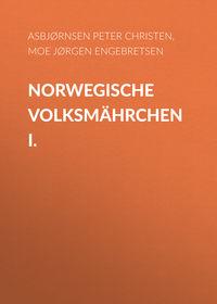 Купить книгу Norwegische Volksmährchen I., автора