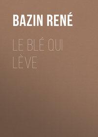 Купить книгу Le Blé qui lève, автора