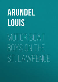 Купить книгу Motor Boat Boys on the St. Lawrence, автора