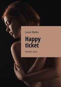 Купить книгу Happy ticket. Russian story, автора