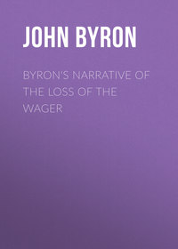 Книга Byron's Narrative of the Loss of the Wager - Автор John Byron