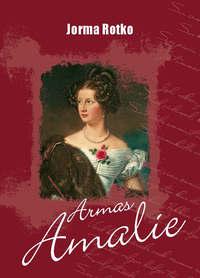 Купить книгу Armas Amalie, автора