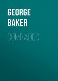 Купить книгу Comrades, автора