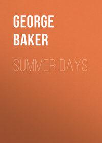 Купить книгу Summer Days, автора