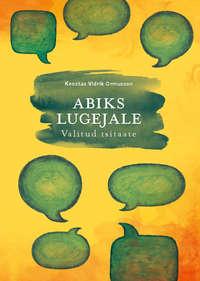 Купить книгу Abiks lugejale, автора