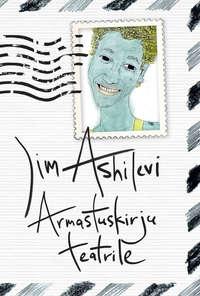 Купить книгу Armastuskirju teatrile, автора
