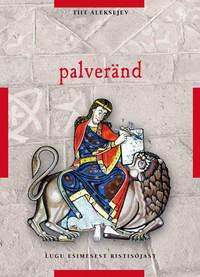 Купить книгу Palveränd, автора