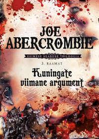 Купить книгу Kuningate viimane argument. Esimese seaduse triloogia 3. raamat, автора Joe  Abercrombie