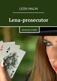 Купить книгу Lena-prosecutor. Russian story, автора