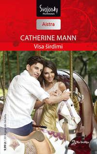 Купить книгу Visa širdimi, автора