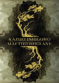 Купить книгу Maetud hiiglane, автора Kazuo  Ishiguro