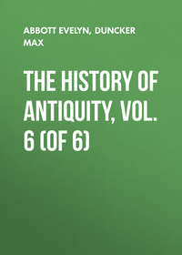 Купить книгу The History of Antiquity, Vol. 6 (of 6), автора