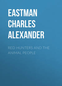 Купить книгу Red Hunters and the Animal People, автора