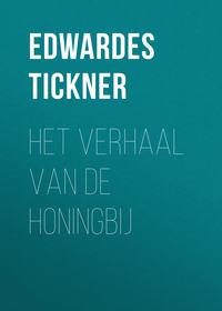Купить книгу Het verhaal van de honingbij, автора
