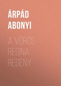 Купить книгу A vörös regina: regény, автора