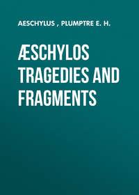 Купить книгу Æschylos Tragedies and Fragments, автора