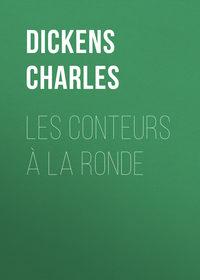 Купить книгу Les conteurs à la ronde, автора