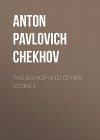 Купить книгу The Bishop and Other Stories, автора