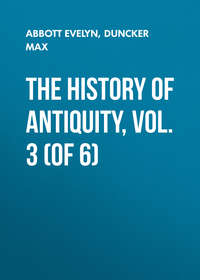 Купить книгу The History of Antiquity, Vol. 3 (of 6), автора