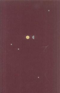 Купить книгу Том 4. Moralia, автора Ольги Седаковой