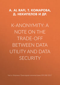 K-anonymity: A note on the trade-off between data utility and data security