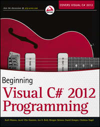Книга Beginning Visual C# 2012 Programming - Автор Christian Nagel
