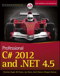 Книга Professional C# 2012 and .NET 4.5 - Автор Christian Nagel