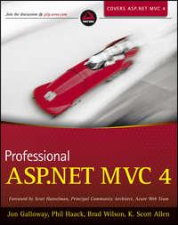 Книга Professional ASP.NET MVC 4 - Автор Scott Hanselman