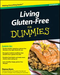 Книга Living Gluten-Free For Dummies - Автор Danna Korn