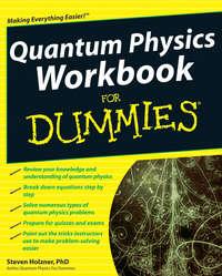 Книга Quantum Physics Workbook For Dummies - Автор Steven Holzner