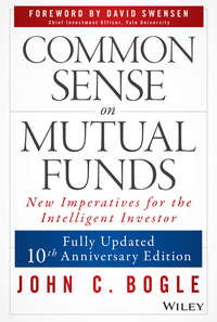 Книга Common Sense on Mutual Funds - Автор David Swensen