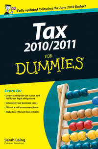 Книга Tax 2010 / 2011 For Dummies - Автор Sarah Laing