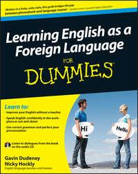 Книга Learning English as a Foreign Language For Dummies - Автор Gavin Dudeney